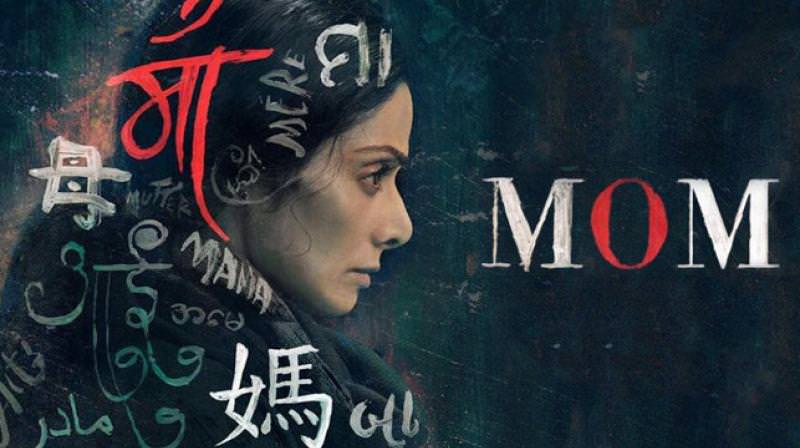 Mom: A Feminist Reading Of Sridevi's New Blockbuster
