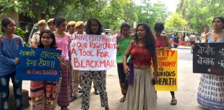 DU Women Protest Discriminatory Rules At Ambedkar Ganguly Hostel