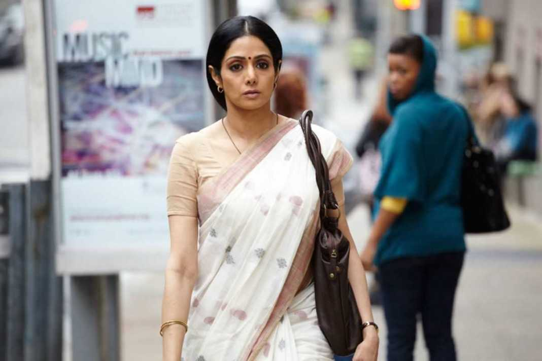 Assertion And Domestic Violence In English Vinglish