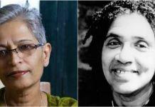 Lorde To Lankesh