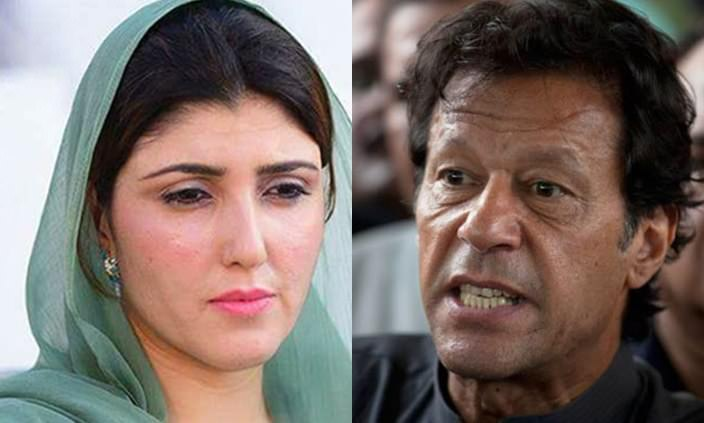 What Happened When Ayesha Gulalai Accused Imran Khan Of Sexual Harassment