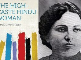 Re-reading Pandita Ramabai's The High Caste Hindu Woman