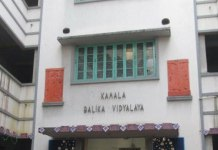 Kamala Girls High School