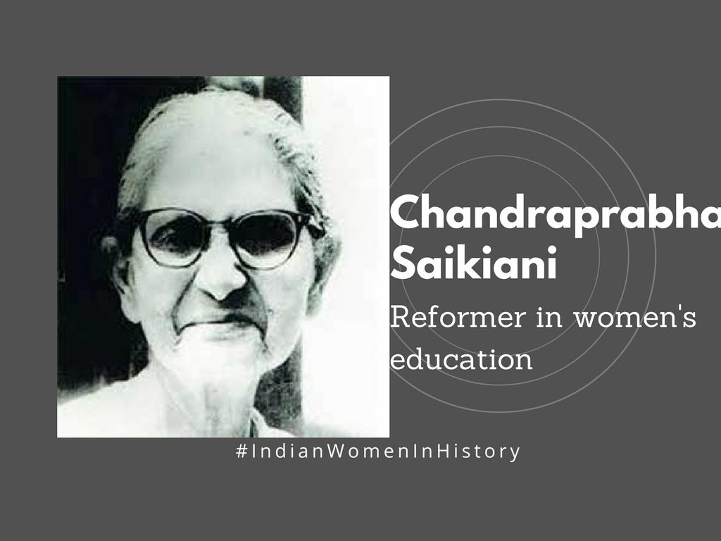 Chandraprabha Saikiani