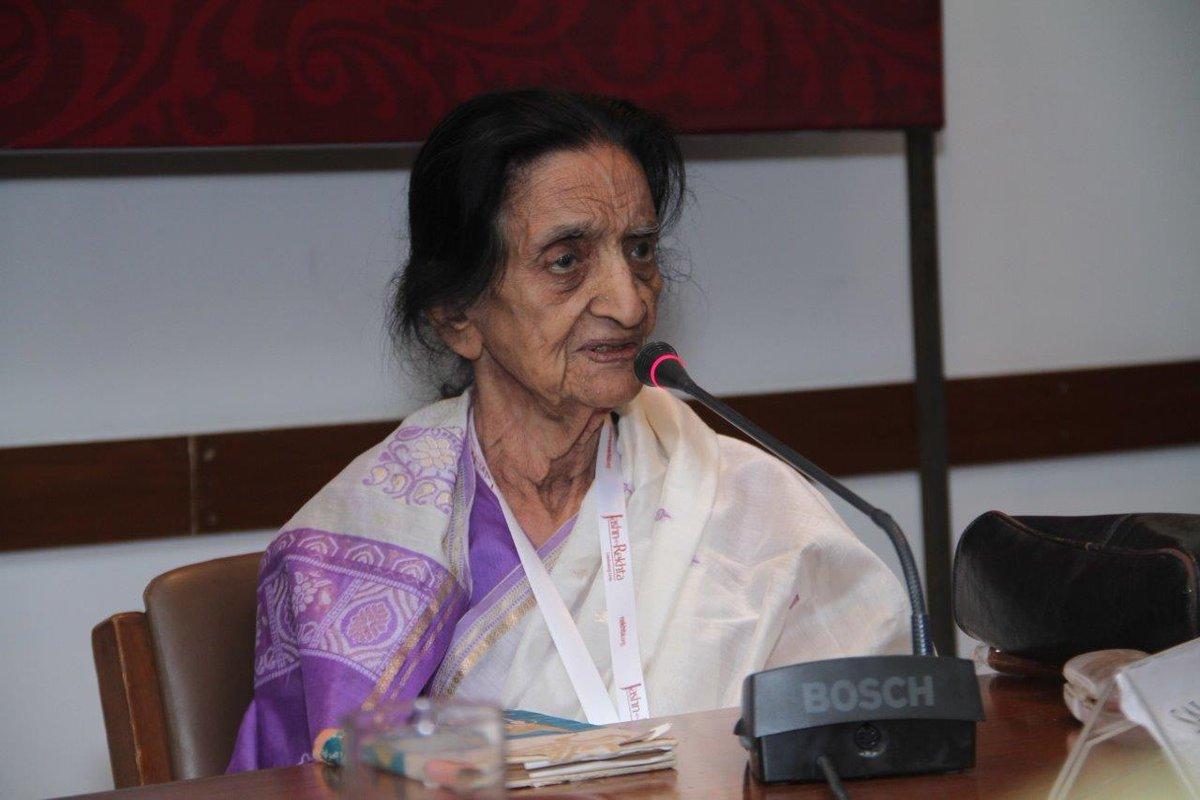Salma Siddiqui