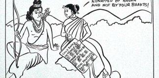 Swathi Vadlamudi