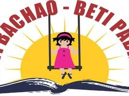 Beti Bachao
