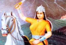 Rani Avantibai