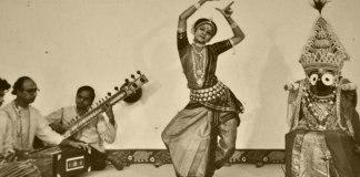Sanjukta Panigrahi