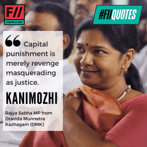 #FIIQuotes: Angrily advocating for the death penalty for the Kathua rapists will not deter crimes against women, or enact any actual change to improve the lives of women and girls in India.