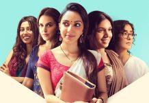 औरतों की अनकही हसरतें खोलती है लस्ट स्टोरी | Feminism In India