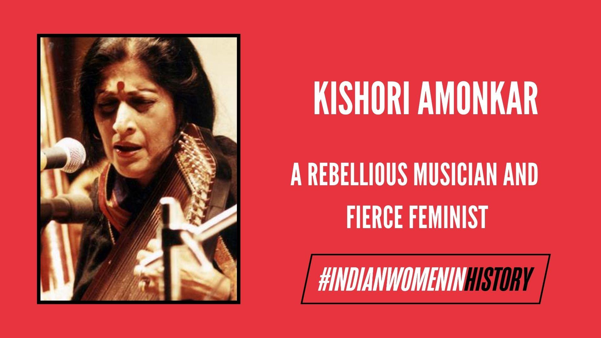 Kishori Amonkar: Rebellious Musician And Fierce Feminist | #IndianWomeninHistory