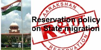 Reservation In Home States: Why The SC Judgement Is Against The Spirit Of The Constitution