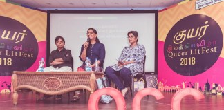 Chennai Organised A Queer LitFest For Writers and Artists In The Margins