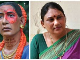 Book Excerpt: Our Lives, Our Words – Telling Aravani Lifestories By A. Revathi