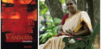 Book Review: Vanmam – Vendetta By Bama
