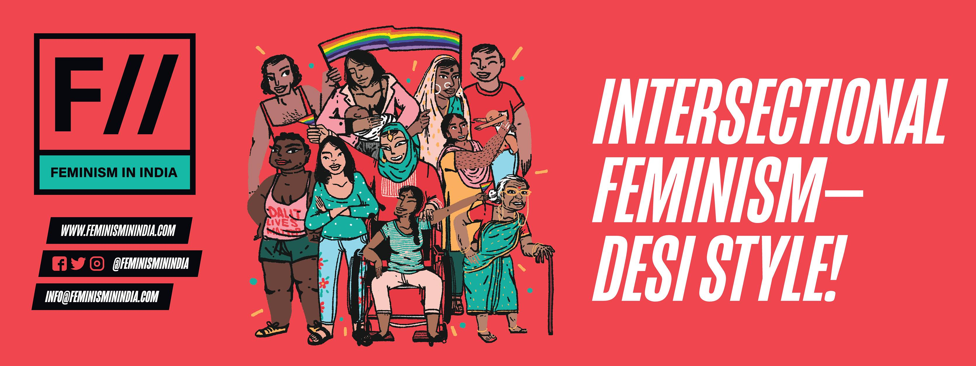 Donate to keep FII ad-free. Support intersectional feminist media