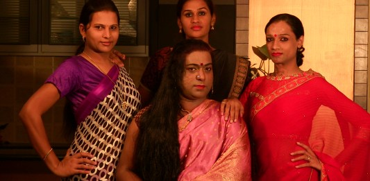 TransVision: Breaking Stereotypes And Myths Around The Transgender Communities