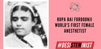 Rupa Bai Furdoonji: World's First Female Anesthetist   #DesiSTEMinist