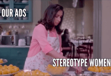Engendered Study On How Ads Perpetuate Gender Stereotypes