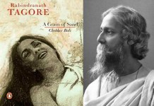 Book Review: Chokher Bali – A Grain Of Sand By Rabindranath Tagore