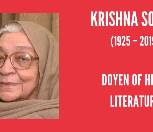 Krishna Sobti: Doyen of Hindi Literature | #IndianWomenInHistory