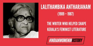 Lalithambika Antharjanam: The Writer Who Helped Shape Kerala's Feminist Literature
