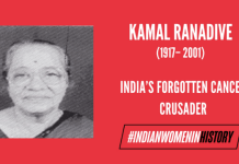 Kamal 'Bai' Ranadive: India's forgotten Cancer Crusader | #DesiSTEMinist