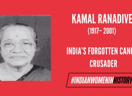 Kamal 'Bai' Ranadive: India's forgotten Cancer Crusader   #DesiSTEMinist