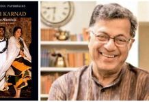 Book Review: Nagamandala By Girish Karnad