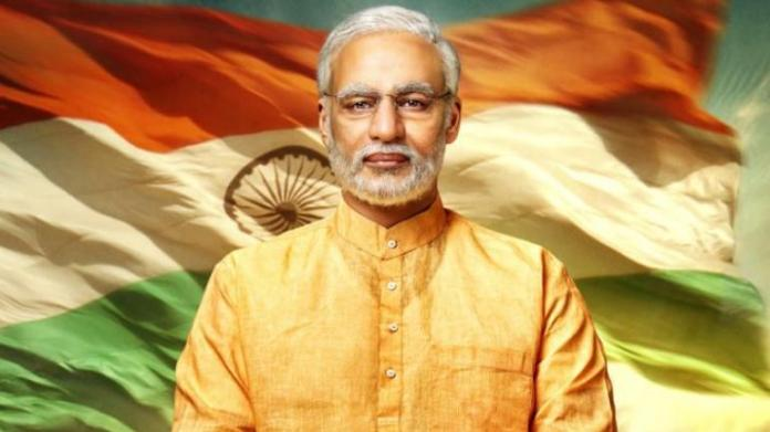 "Poster for the movie ""PM Narendra Modi"""