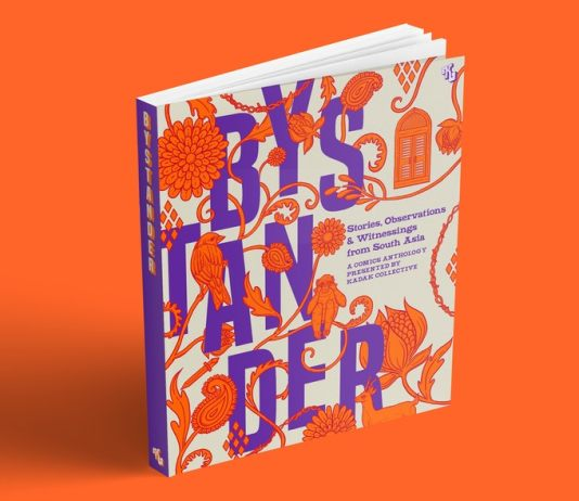The Bystander Anthology: The Graphic Narratives Of South Asian Women