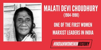 Malati Devi Choudhury: One Of The First Women Marxist Leaders In India | #IndianWomenInHistory