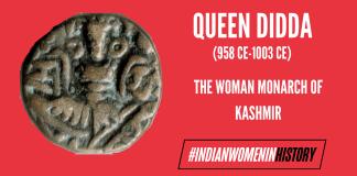 Queen Didda: The Woman Monarch Of Kashmir | #IndianWomenInHistory
