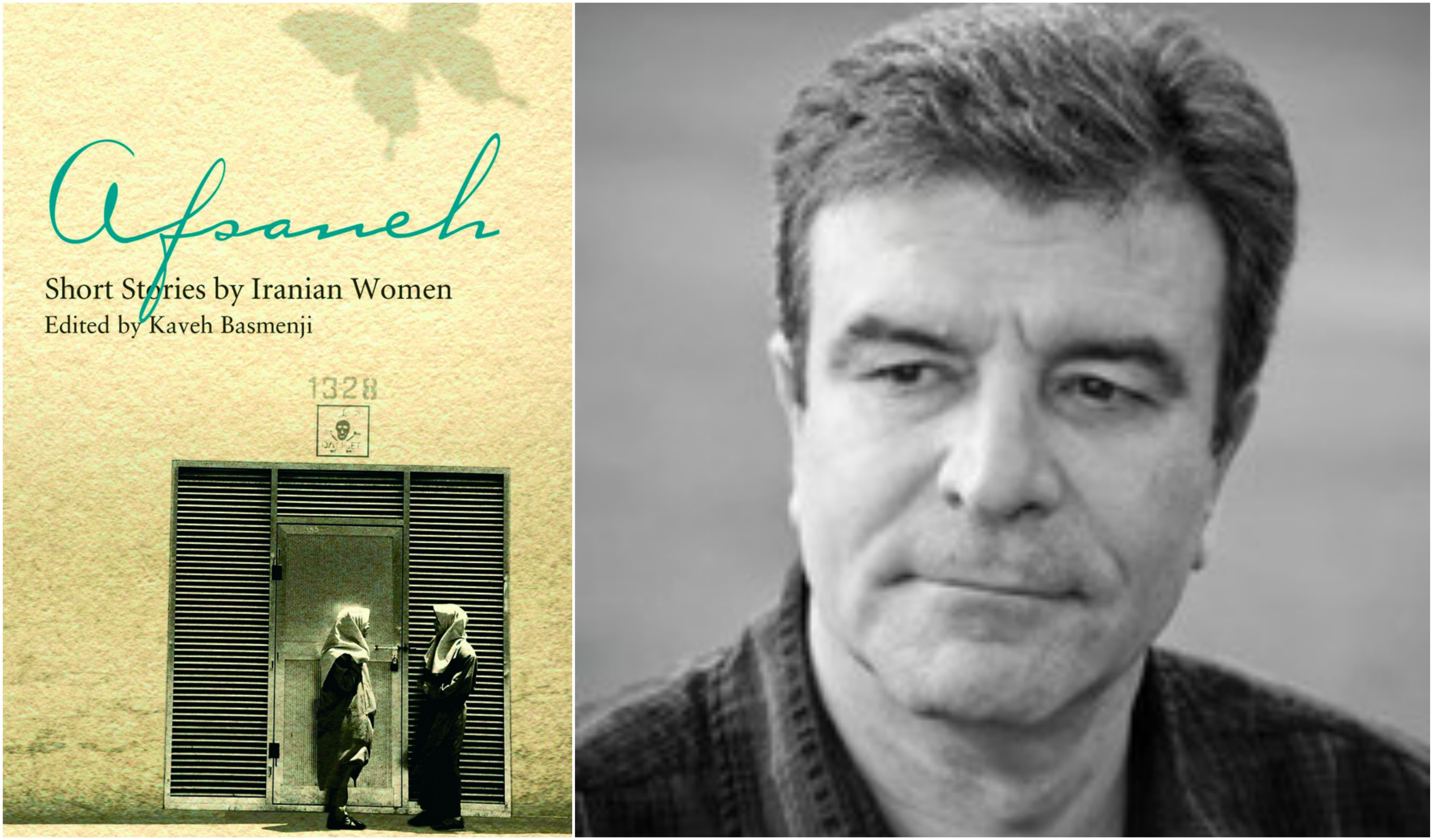 Book Review: Afsaneh: Short Stories By Iranian Women By Kaveh Basmenji