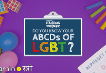 One Year After Section 377: Get To Know The ABCDs Of LGBT
