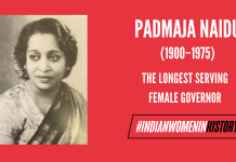 Padmaja Naidu : The Longest Serving Female Governor |#IndianWomenInHistory