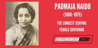 Padmaja Naidu : The Longest Serving Female Governor |#IndianWomenInHistory
