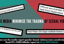 minimise trauma of sexual violence