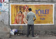World Toilet Day: Why Are Toilets A Feminist Concern?