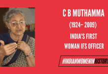 C B Muthamma: India's First Woman IFS Officer | #IndianWomenInHistory