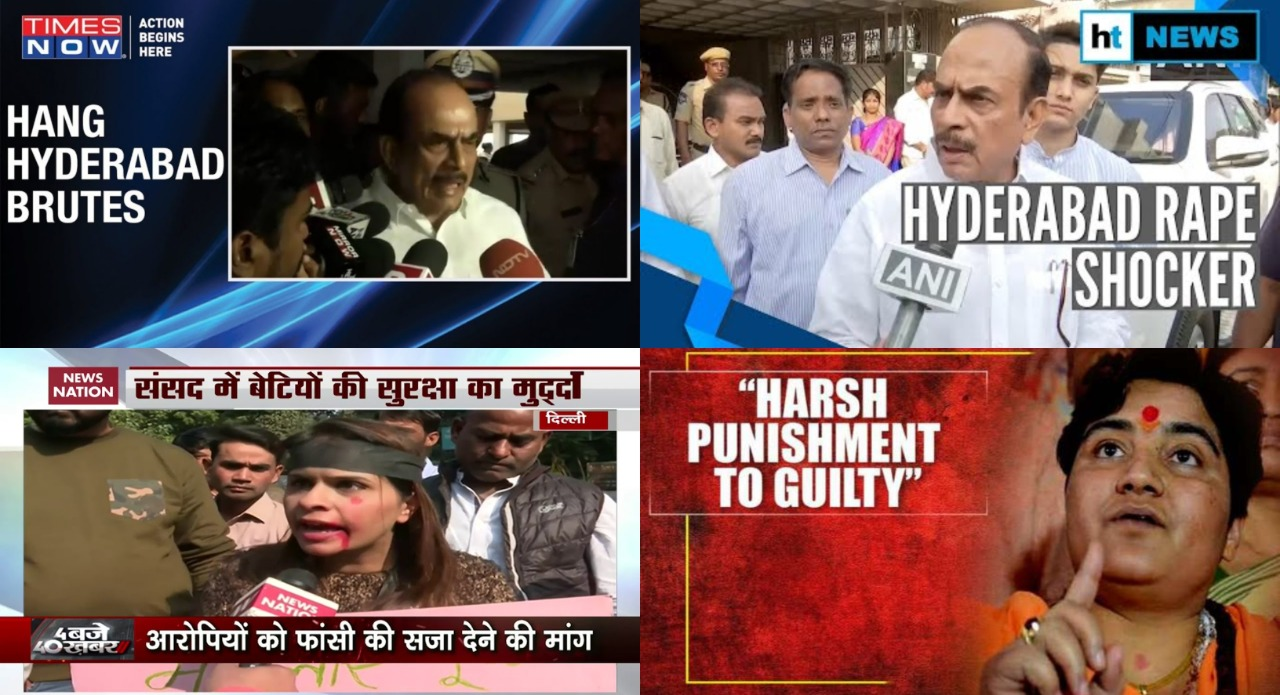 How Could The Media Have Done Better In Covering The Hyderabad Rape-Murder? | #GBVinMedia