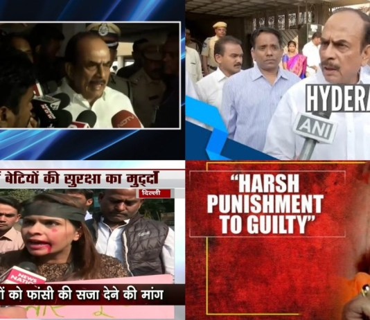 How Could The Media Have Done Better In Covering The Hyderabad Rape-Murder?   #GBVinMedia