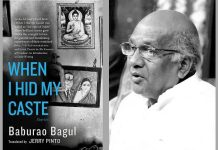 The Epic Of Dalit Literature: When I Hid My Caste By Baburao Bagul