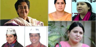 Who Are The Women Being Fielded By AAP In The Delhi Elections?