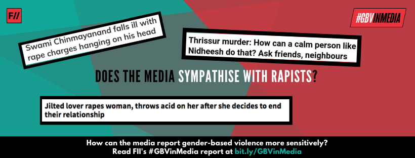 The Media Needs To Stop Sympathising With Rapists | #GBVinMedia