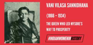 Vani Vilasa Sannidhana: The Queen Who Led Mysore's Way To Prosperity | #IndianWomenInHistory