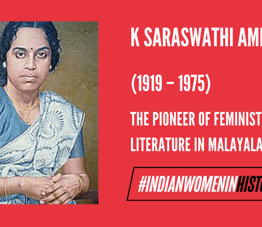 K Saraswathi Amma: The Pioneer Of Feminist Literature In Malayalam | #IndianWomenInHistory