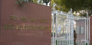 My Struggles To Battle Gender Roles In Indian Administrative Services