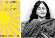 The Politics Of Sexuality & Language In Summer In Calcutta By Kamala Das